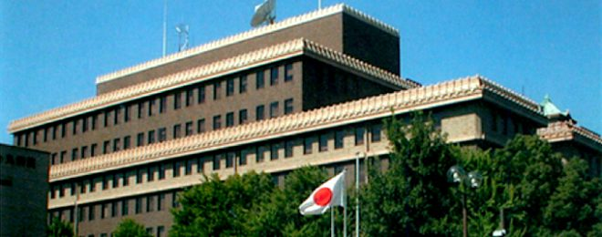 名古屋市役所庁舎