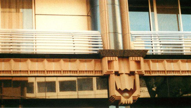 Hirata-building01